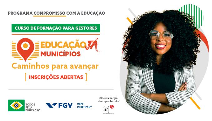 Programa Compromisso com a Educação: estão abertas as inscrições em curso para gestores municipais